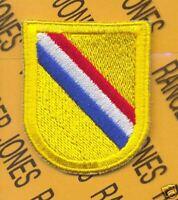 SOCCENT Spec Ops Central Airborne beret Flash patch
