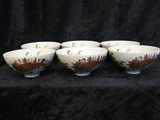 Lenox Burnished Amber paisley rice bowl. Set of six