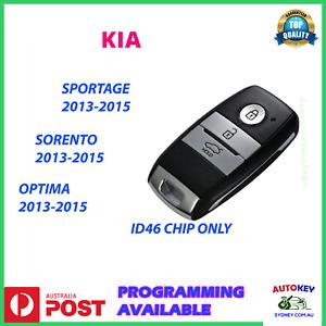 KIA SMART KEY FOR OPTIMA SPORTAGE SORRENTO RIO 2013 2014 2015