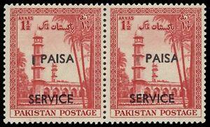"PAKISTAN O67var - Mausoleum of Jehangir  - Albino ""1"" Surcharge Error (pa62680)"