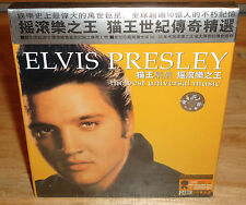 ELVIS PRESLEY cd THE BEST UNIVERSAL MUSIC RARE OOP NEW SEALED IMPORT Austria