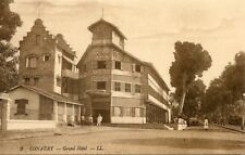 CARTE POSTALE / GUINEE CONAKRY GRAND HOTEL
