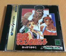 Nekketsu Oyako Hot Blooded Family SEGA Saturn SS Techno Soft Game Japan