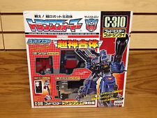 Takara TRANSFORMERS Optimus Prime C-310 GODMASTER G1 RE-ISSUE ** MINT in Box!