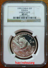 1995 panda 1/2oz large date silver coin NGC 67