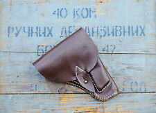 Yugoslavian brown leather holster CZ M70 (7.65 cal) NOS