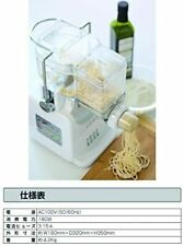 RELICIA automatic noodle Udon Soba Pasta maker Machine Kitchen RLC-NM300