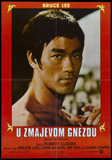 Enter the Dragon Bruce Lee #14 movie poster print