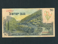 Israel:P-28b,50 Pounds,1955 * Jerusalem Road * Red serial # * VF *