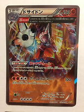 Pokemon Carte / Card Rhinastoc Rare Holo 032/070 R XY5 1ED