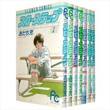 Slow Step Vol.1-7 Comics Complete Set Japan Comic F/S