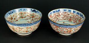 ~ Antique 1800's FINE Chinese Export Rice Grain Transparent Porcelain Pair Bowls