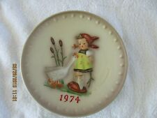 "M.J. Hummel 1974 4th Annual Collector Plate "" Goose Girl"" #Hum267"