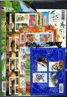 AD138549/ FRANCE – MINI-SHEETS / LOT 2008 - 2011 MINT MNH CV 202 $