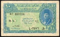 ND (1940) Egypt 10 Piastres Banknote * gF+ * P-168a *