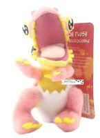 "Ryans World 4"" Clip On Plush Toy Dino"
