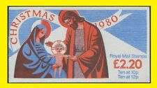 Seasonal, Christmas Decimal British Stamp Booklets