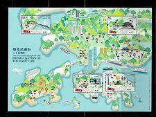 HONG KONG 2015 PROMULGATION OF THE BASIC LAW S/S VF MNH