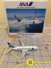 Last Hogan / Herpa Scale 1:400 NH40031 ANA B737-700ER Business Jet JA10AN