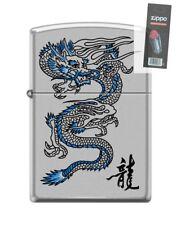 Zippo 2450 Chinese Blue Dragon Street Chrome Finish Lighter + FLINT PACK