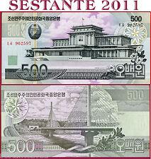 KOREA   COREA  -  500 WON 2007   -  P 44b  -  FDS / UNC