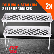 2x Stacking Stand Folding Pantry Shelf Storage Cup Jar Bottle Tray Kitchen Bath