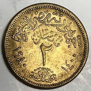 # C7612    EGYPT    COIN,    TWO  PIASTRES    1980