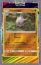 Colossinge Reverse- SL4:Invasion Carmin - 51/111 - Carte Pokemon Neuve Française