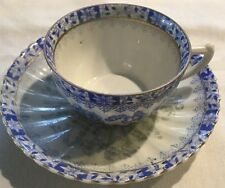 Vnt China Blau Rosslau Geisha Palace Bavaria Cup And Saucer Plate Set Gold Rim*