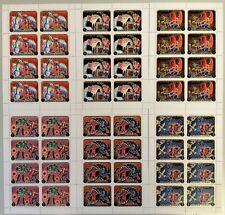 O802. Ajman - MNH - Art - Paintings - Full Sheet - Wholesale