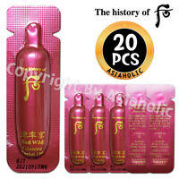 The history of Whoo Red Wild Ginseng Facial Oil 1ml x 20pcs (20ml) Sample Newist
