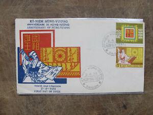 1974 Vietnam  FDC / Cover - Hung-Vuong anniversary