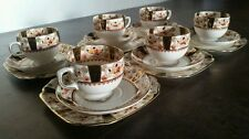 Vintage 18 piece Gladstone Bone China English Tea Set ( circa 1924 - 1940)