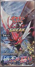 Pokemon Card XY BREAK Booster Rage of the Broken Heaven Box XY9 1st Japanese