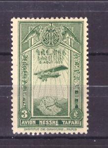 FRANCOBOLLI Etiopia Ethiopia 1931 Posta Aerea  1° Aereo Postale 3 t. MH* YV17