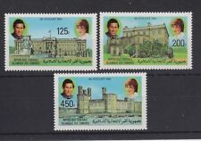 1981 Royal Wedding Charles & Diana MNH Stamp Set Comoros Perf SG 452-454