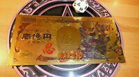 NARUTO GOLD BILLET CARD MANGA CARTE CARDDASS Hatake Kakashi NEUF NEW MINT