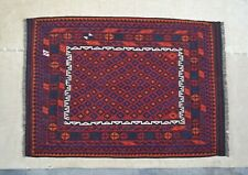 7'4x5'2 Handwoven Flat Weave Afghan Tribal Kilim Wool Area Rug Kelim Carpet 4682