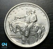1925 Stone Mountain Commemorative Half Dollar --  MAKE US AN OFFER!  #B8731