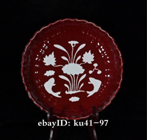 "13.6"" China antique porcelain Yuan Dynasty Red glaze Fish algae pattern plate"