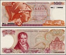 Greece 1978 Mint 100 Drachmai Last Pre-EURO Dollar Banknote variety Issued p200