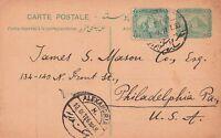 Postcard Leonard Glynos Chimiste Egypt 1912 Stamp