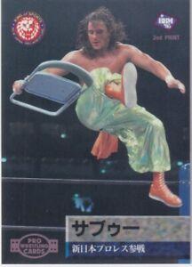 034 Sabu  2nd print ver.  BBM 1997 pro-Wrestling card