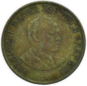Kenya, 1 Shilling, 1995 VF BEAUTIFUL COLLECTIBLE COIN  #WT29822