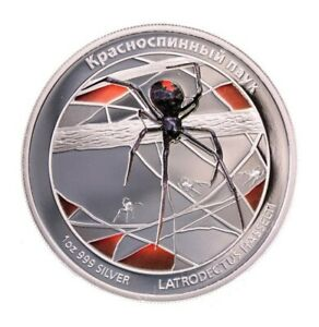 Tuvalu 2011 1$ Deadly and Dangerous - Redback Spider 1 Oz Silver Coin