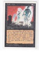 MTG KOREAN 5TH EDITION ANIMATE DEAD NM/M MAGIC THE GATHERING BLACK ENCHANT CARD