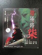 Troublesome Night 7 - Simon Lui, Louis Koo, Nadia Chan, Law Lan - RARE VCD
