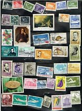 (14-282) 40  Assorted Cancelled  Postage sTamps from Romania