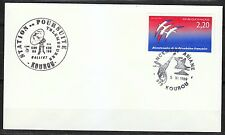 France 1989 Jul 5 space cover rocket Ariane-4 Superbird-A DSF-1 launch ESA FR