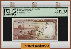 "TT PK 55s 1952-64 LEBANON 1 LIVRE ""SPECIMEN"" PCGS 58 PPQ CHOICE ABOUT NEW"